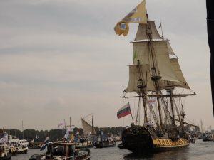 Sail2015(1)_resize